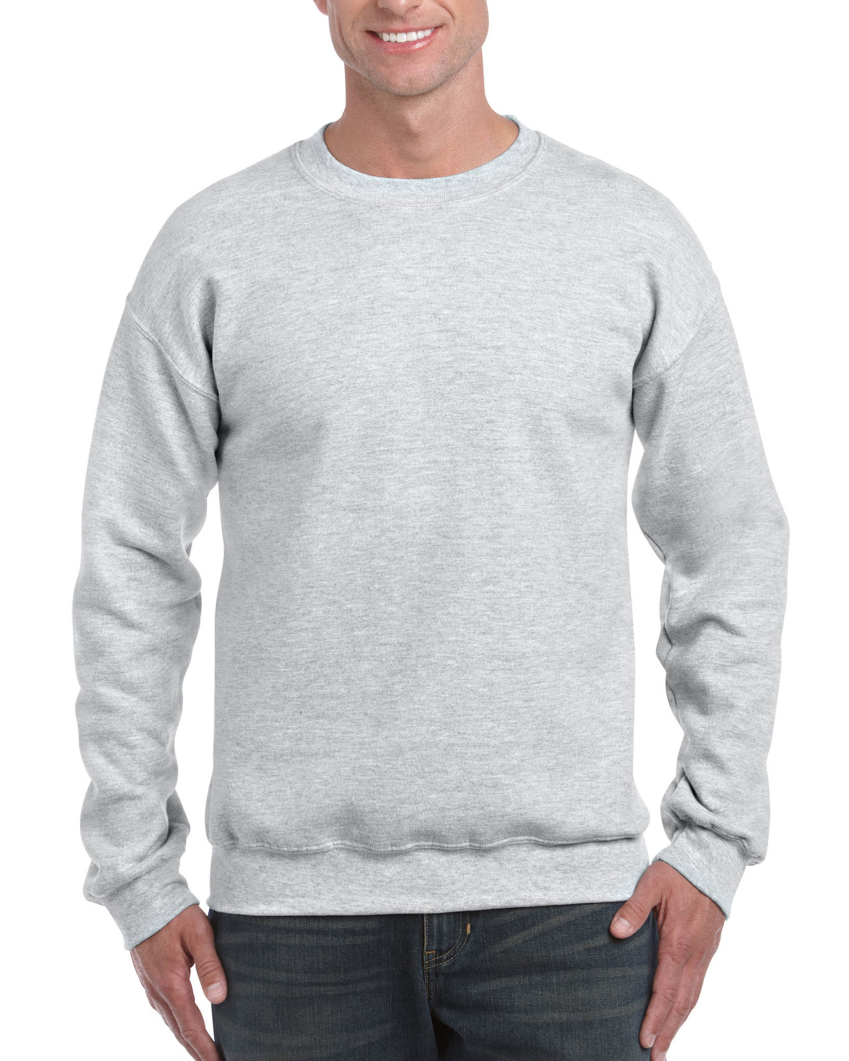 Gildan Sweater Crewneck DryBlend